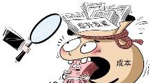 房产公司虚列成本偷漏税机关算尽被补罚