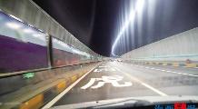 变道标识明显 隧道通行顺畅